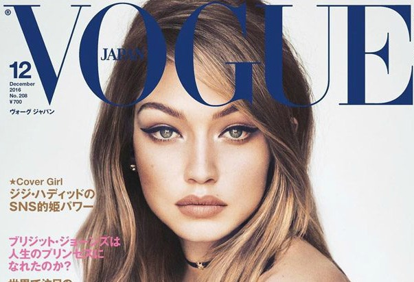 GIGI GETS LACEY FOR VOGUE JAPAN